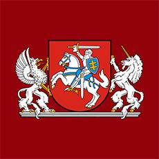 Prezidentūros herbas